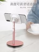 手機支架 賽鯨手機桌面支架調節可升降托架直播簡約支撐架子床上書桌通用  koko時裝店
