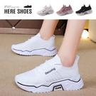 [Here Shoes]休閒鞋-編織鞋面 簡約中性純色百搭款 繫帶運動風休閒鞋 布鞋-KTW1906