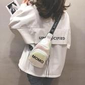 小胸包女2020新款潮時尚夏天休閒斜背包百搭ins夏季單肩網紅流行