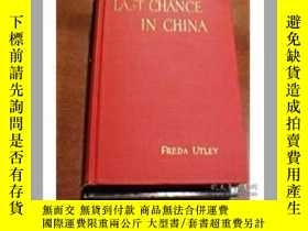 二手書博民逛書店Last罕見Chance in ChinaY28384 FRED