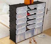 防塵鞋架多層鞋柜實木現代組裝經濟型家用