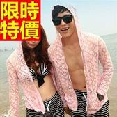 防曬外套(單件)-抗UV潮流防紫外線輕薄男女夾克3色57l103【巴黎精品】