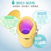 迷你洗衣機 迷你XPB36-Q366家用小型嬰兒童寶寶單桶筒半自動洗滌T 4色
