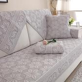 沙發墊家用四季通用布藝客廳簡約現代坐墊沙發套罩全包萬能套罩巾 LN1325 【雅居屋】