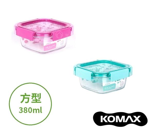 韓國KOMAX Ice Glass冰鑽方型玻璃保鮮盒380ml (共2色) 餐盒 便當盒 儲物盒