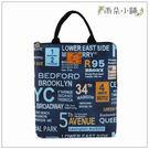 電腦包 包包 防水包 雨朵小舖M287-336 13吋筆電包(直式)-深藍英文數字13160 funbaobao
