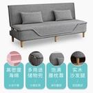 可拆洗沙發可折疊沙發床兩用布藝沙發懶人床多功能小戶型客廳沙發 快速出貨