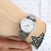 手錶男士非機械運動石英學生防水時尚潮流夜光鋼帶男錶腕 韓慕精品