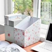 簡約學生桌面書本紙質收納盒 小清新大號辦公文件書立盒整理盒Z迷你小書架 玩趣3C