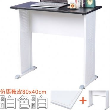Homelike 格雷80x40工作桌-仿馬鞍皮-白桌面/白腳