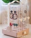 手提耳釘耳環收納盒大容量家用首飾品展示架子口紅項鍊頭飾整理盒 新年優惠