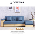 【多瓦娜】魔力耐磨皮沙發床/L型沙發/皮沙發-二色-1688