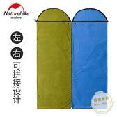 睡袋成人戶外抓絨保暖便攜式睡袋內膽秋冬室內隔臟午休信封睡袋