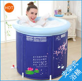 快速出貨-伊潤加厚省水 折疊浴桶 成人浴盆 充氣浴缸 沐浴桶泡澡桶洗澡桶 萬聖節