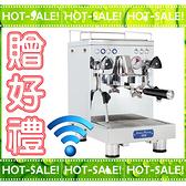 《贈好禮+可現折》Tiamo KD-310VPS WPM 惠家 最新藍芽連線款 義式半自動咖啡機 ( HG0894 )