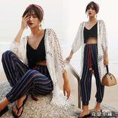 防曬衣 防曬衫 女鏤空刺繡披肩薄外套海邊沙灘防曬衣女中長款蕾絲泳衣開衫