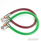 車鎖  自行車鋼絲鎖環型鎖鋼纜鎖軟鎖鋼條鎖老款車鎖防盜鎖門鎖鍊條鎖   傑克型男館