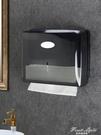 免打孔擦手紙盒壁掛式抽紙盒塑料家用廚房擦手紙巾架抽酒店衛生間 果果輕時尚