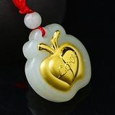 金鑲玉項鍊 和闐玉吊墜-可愛蘋果生日情人節禮物男女飾品73gf18[時尚巴黎]