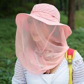 防蚊面紗遮陽帽遮臉帽女防曬帽子戶外防曬外線網紗養蜂帽出游百搭 美好生活居家館