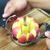 黑五好物節 不銹鋼蘋果切塊神器多功能分割刀家用水果去核切片雪梨分割器【一條街】