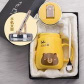 創意可愛韓版女學生馬克杯帶蓋勺咖啡杯潮流情侶喝水陶瓷杯子超萌 免運直出交換禮物