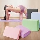 瑜伽轉 瑜伽磚塊成人舞蹈練功磚兒童跳舞專用壓腿女練舞蹈工具高密度磚塊