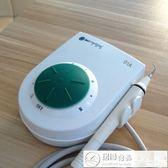 洗牙器 超聲波插拔式手柄 牙科材料 潔牙機 洗牙器 優佳品DF