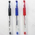 UNi 三菱 UM-151 0.28mm超極細中性筆/一支入(定49) 可換芯