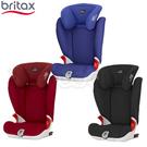 Britax Kidfix 通用成長型安全座椅/汽座
