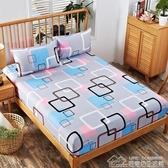 紓困振興  床笠單件床罩床套席夢思防滑固定床墊防塵保護床單全包 居樂坊生活館