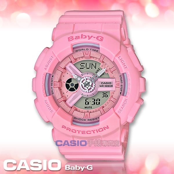 CASIO卡西歐 手錶專賣店   BABY-G BA-110-4A1 雙顯女錶 樹脂錶帶 粉紅 防水100米