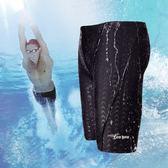 防水加大碼男士五分鯊魚皮泳衣游泳褲裝備