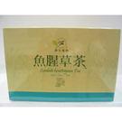 原生植物 魚腥草茶(5g*20包)12盒 台東原生應用植物園區