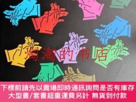 二手書博民逛書店第1回國民文化祭罕見ポスター展 <ポスター>Y473414 デザイン : 福田繁雄 JAG