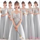 洋裝伴娘服仙氣質長款2019新款夏姐妹團畢業禮服裙女閨蜜裝顯瘦遮手臂
