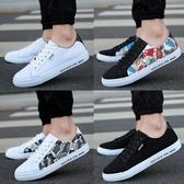 潮流韓版學生帆布鞋 低幫男板鞋百搭小白鞋 休閒鞋男 降價兩天