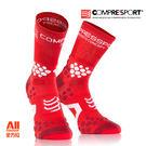 【Compressport】瑞士Compressport 機能壓縮-V2.1 TRAIL 越野短襪-紅(30030771) 全方位跑步概念館