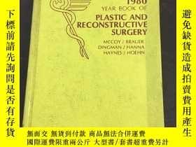 二手書博民逛書店《1980罕見year book of Plastic and Reconstructive Surgery》
