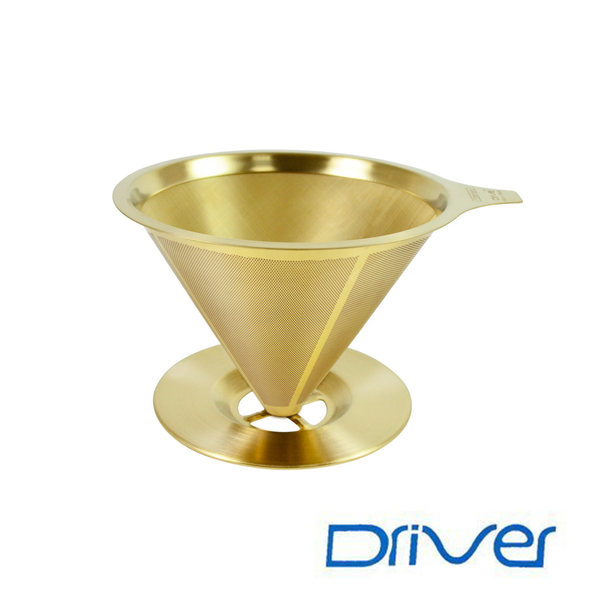 Driver 鈦 黃金流速濾杯-附底盤