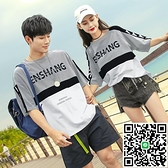 小眾設計感情侶裝夏裝2021新款潮流夏天套裝情侶夏季短袖t恤【海闊天空】