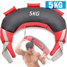 5KG保加利亞訓練袋負重包健身袋抓舉甩包力量體能訓練深蹲爆發力核心肌群運動健身器材哪裡買ptt