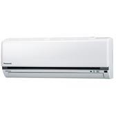 國際 Panasonic 3-4坪 冷暖變頻分離式冷氣 CS-K22BA2、CU-K22BHA2