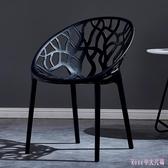 化妝椅北歐現代簡約靠背創意宜家風休閑鏤空工業風椅換鞋凳商用AB7634 【Rose中大尺碼】