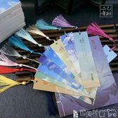 書籤 書簽創意小清新學生用紙質書簽古典中國風盒裝青春正能量勵志書簽 寶貝計畫