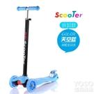 滑板車兒童1-2-3-6-12歲男女孩四輪踏板寬輪單腳小孩滑 快速出貨