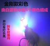 摩托車剎車燈爆閃led尾燈踏板改裝彩燈裝飾LED電動車高亮剎車燈泡小明同學