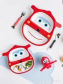 餐具餐盤可愛卡通家用分格盤無毒陶瓷幼兒園飯盤分隔盤子 科炫數位