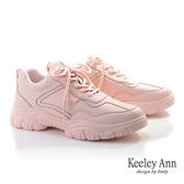 2019秋冬_Keeley Ann輕運動潮流 經典綁帶休閒鞋(粉紅色)-Ann系列