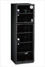 收藏家電子防潮箱 174公升 AX-180 外尺寸(寬40高123深41cm) 防潮升級全功能電子防潮箱